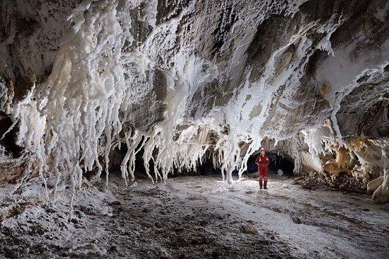 солна пещера